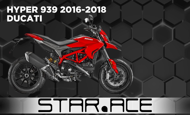 H939 16 ARROW SRN BOX STARACE RSR