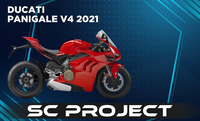 V4 21 SC D26B SBK R FR